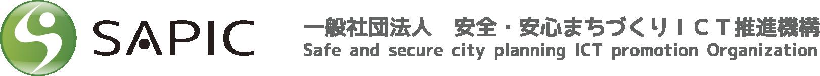 SAPIC logo